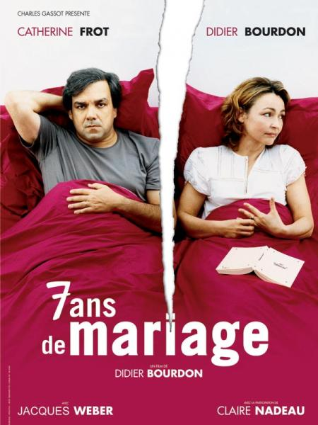 плакат фильма Женаты семь лет