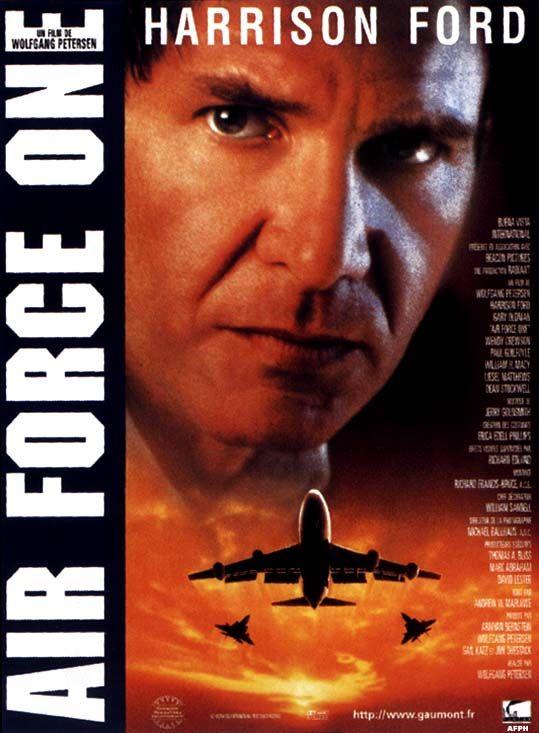 плакат фильма постер Самолет президента
