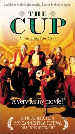 плакат фильма Кубок