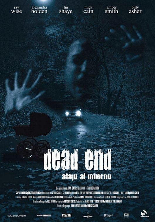 плакат фильма Тупик