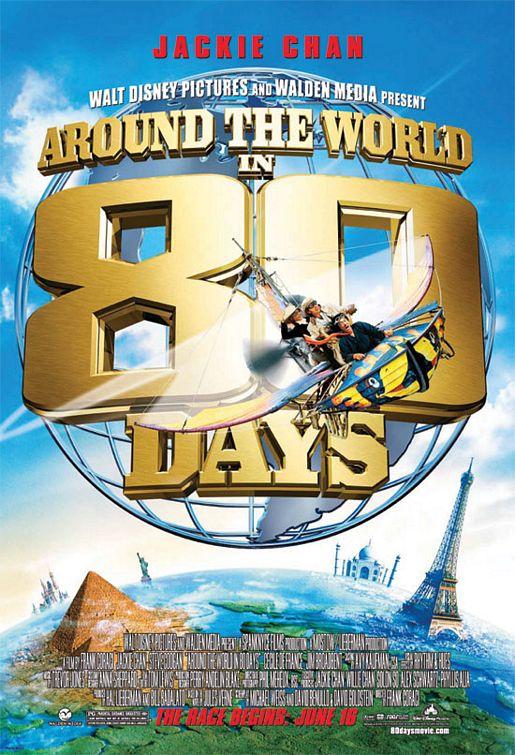 плакат фильма Вокруг света за 80 дней
