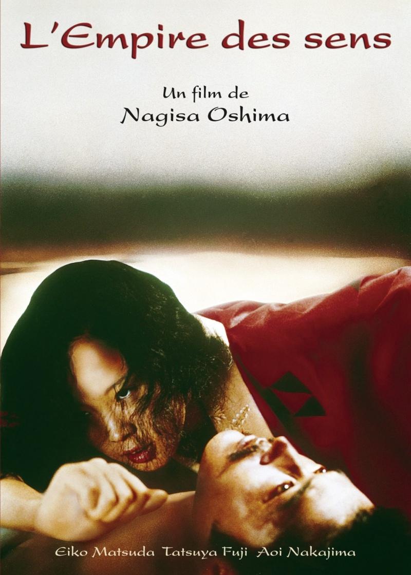 плакат фильма Империя чувств