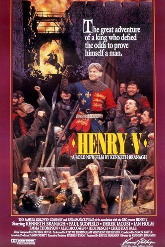 плакат фильма Генрих V