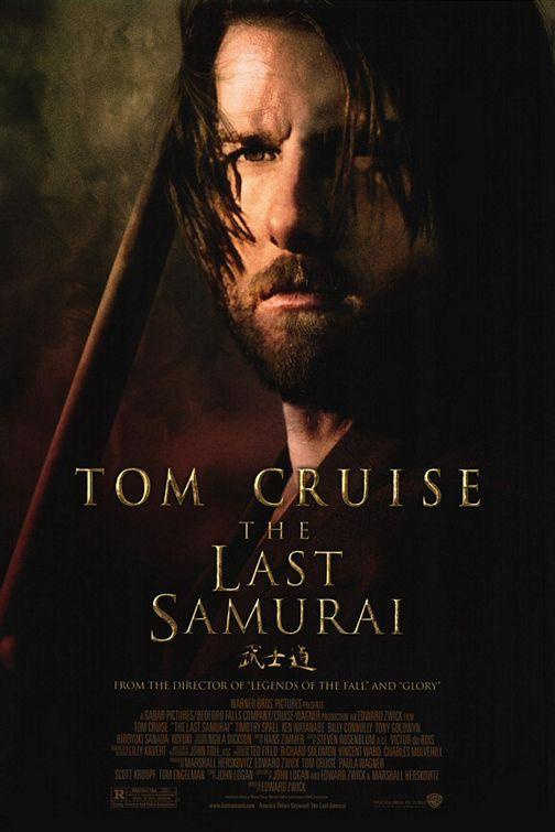 плакат фильма Последний самурай