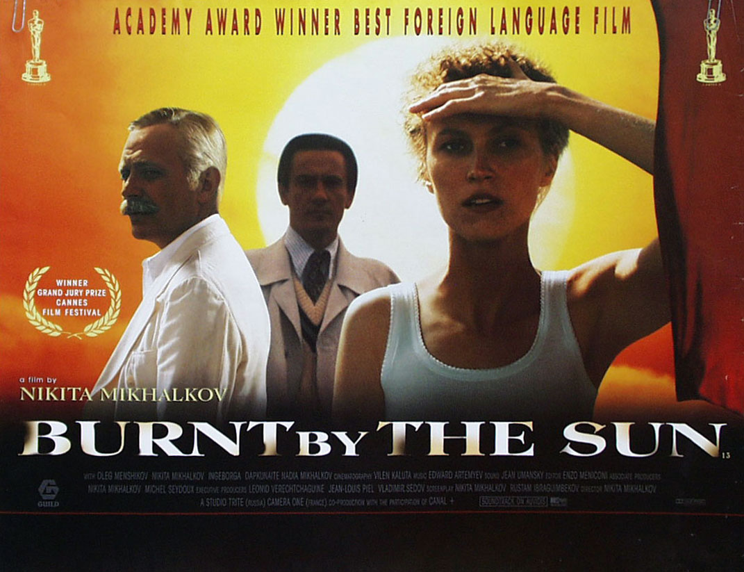 плакат фильма Утомленные солнцем
