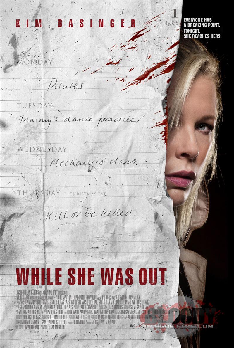 плакат фильма Пока ее не было
