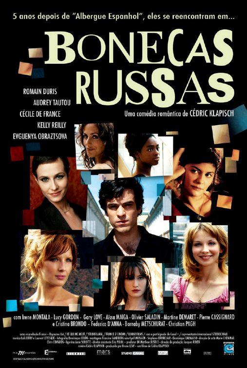 плакат фильма Красотки