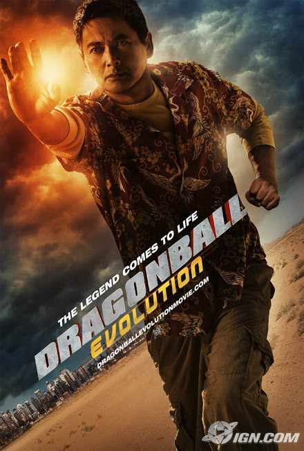 плакат фильма Драконий жемчуг. Эволюция