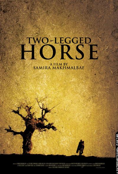 плакат фильма Двуногий конь