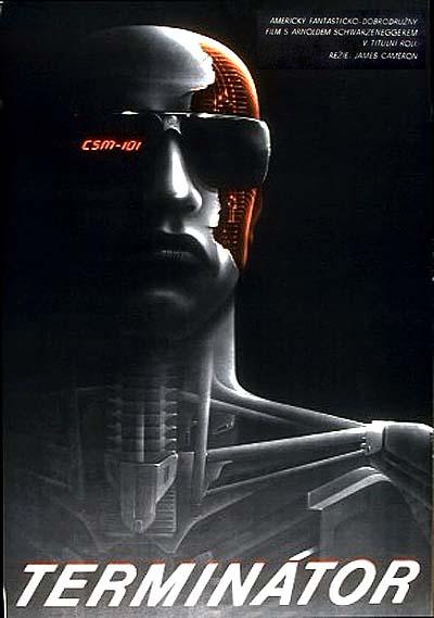 плакат фильма постер Терминатор