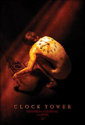 плакат фильма Часовня*