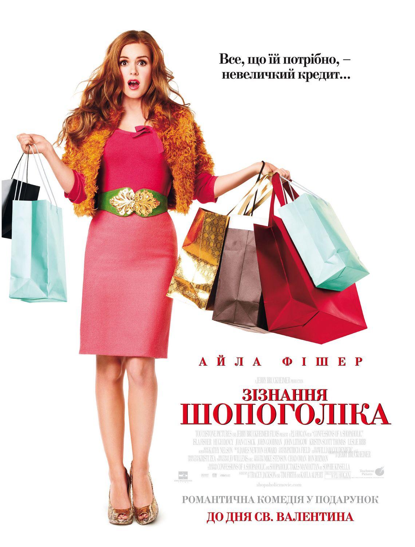 романс интернет магазин женской одежды большие размеры недорого