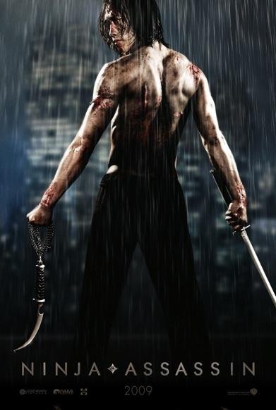 плакат фильма Ниндзя-убийца