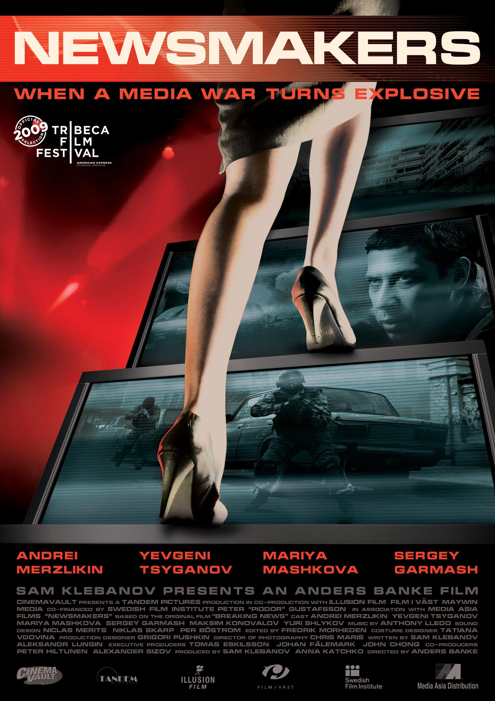 плакат фильма Горячие новости