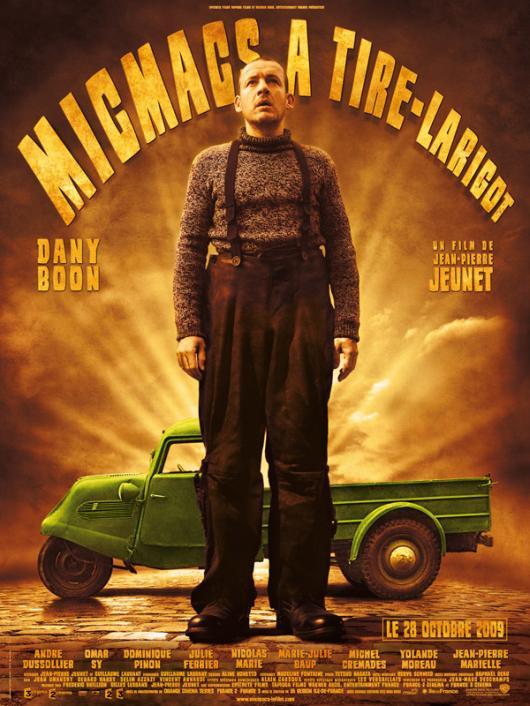 плакат фильма Неудачники