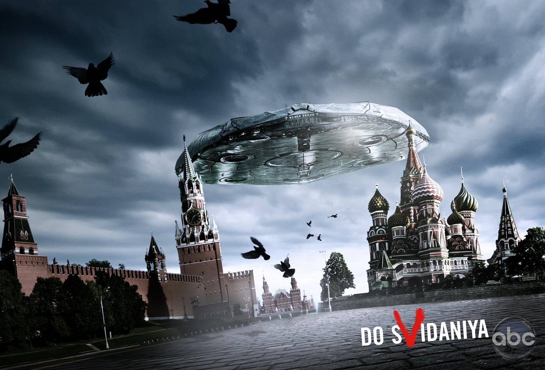 плакат фильма Визитеры