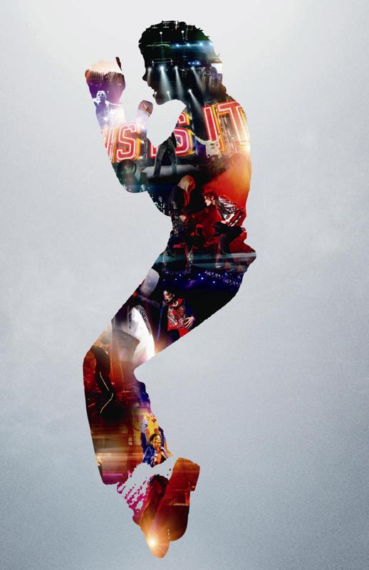 плакат фильма Майкл Джексон: Вот и все