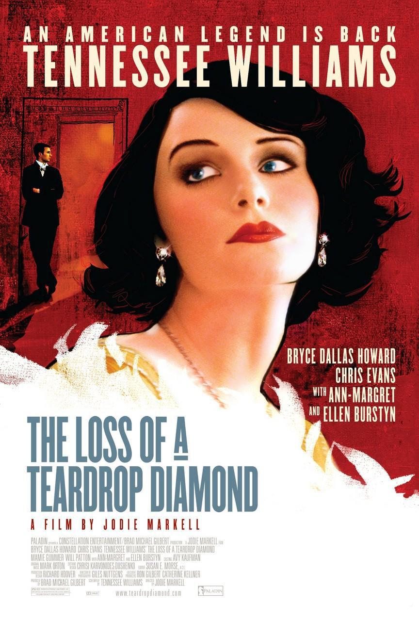 плакат фильма Пропажа алмаза Слеза