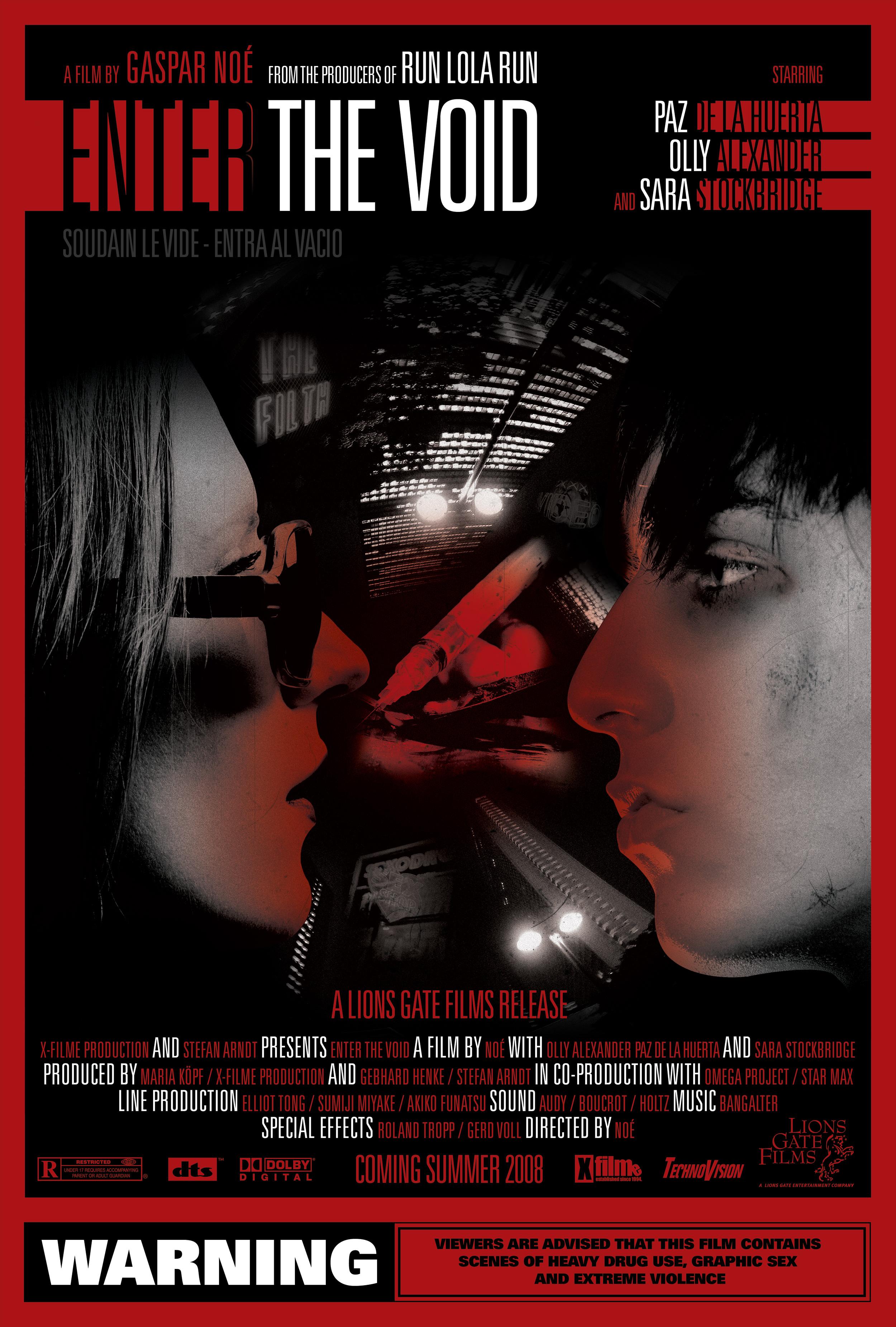 плакат фильма Вход в пустоту