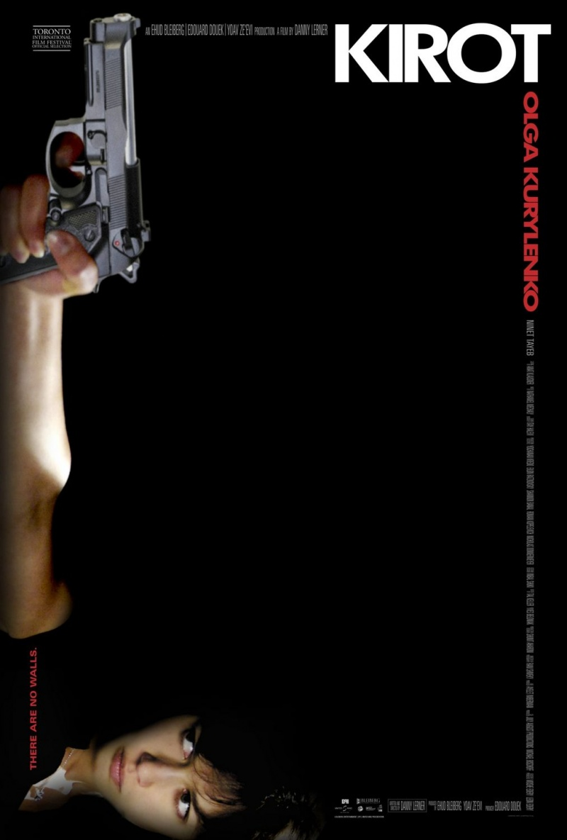 плакат фильма тизер Стены
