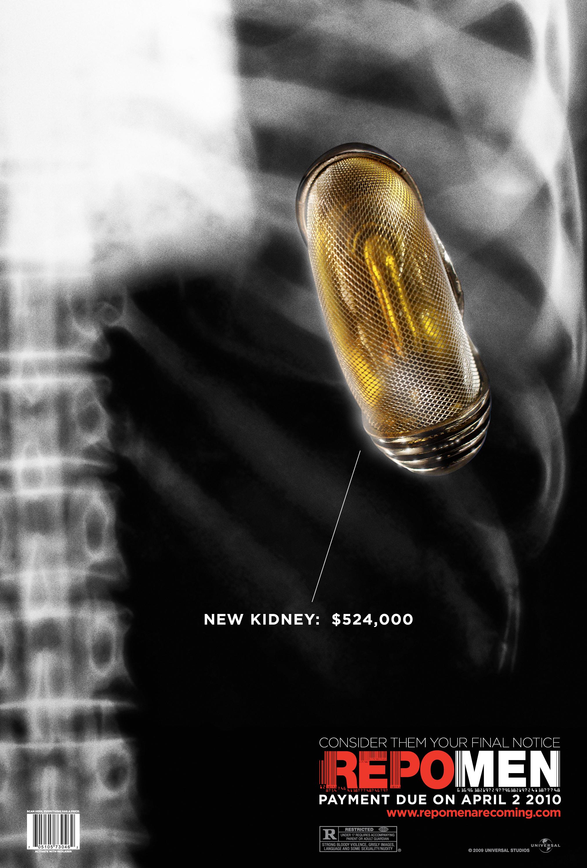 плакат фильма тизер Потрошители