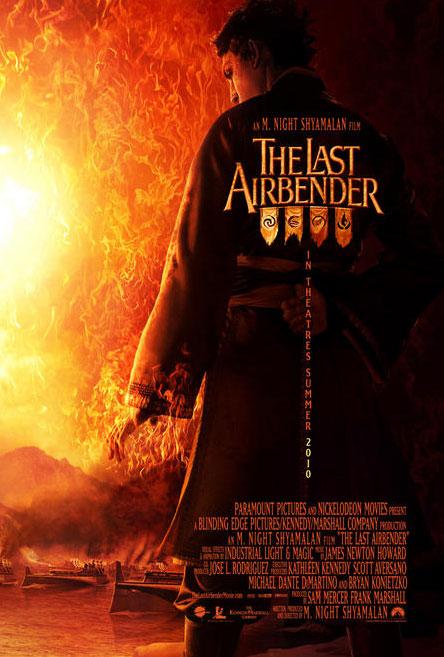 плакат фильма Повелитель стихий