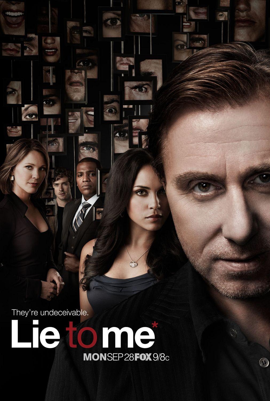 плакат фильма Теория лжи