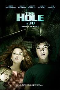 плакат фильма Врата