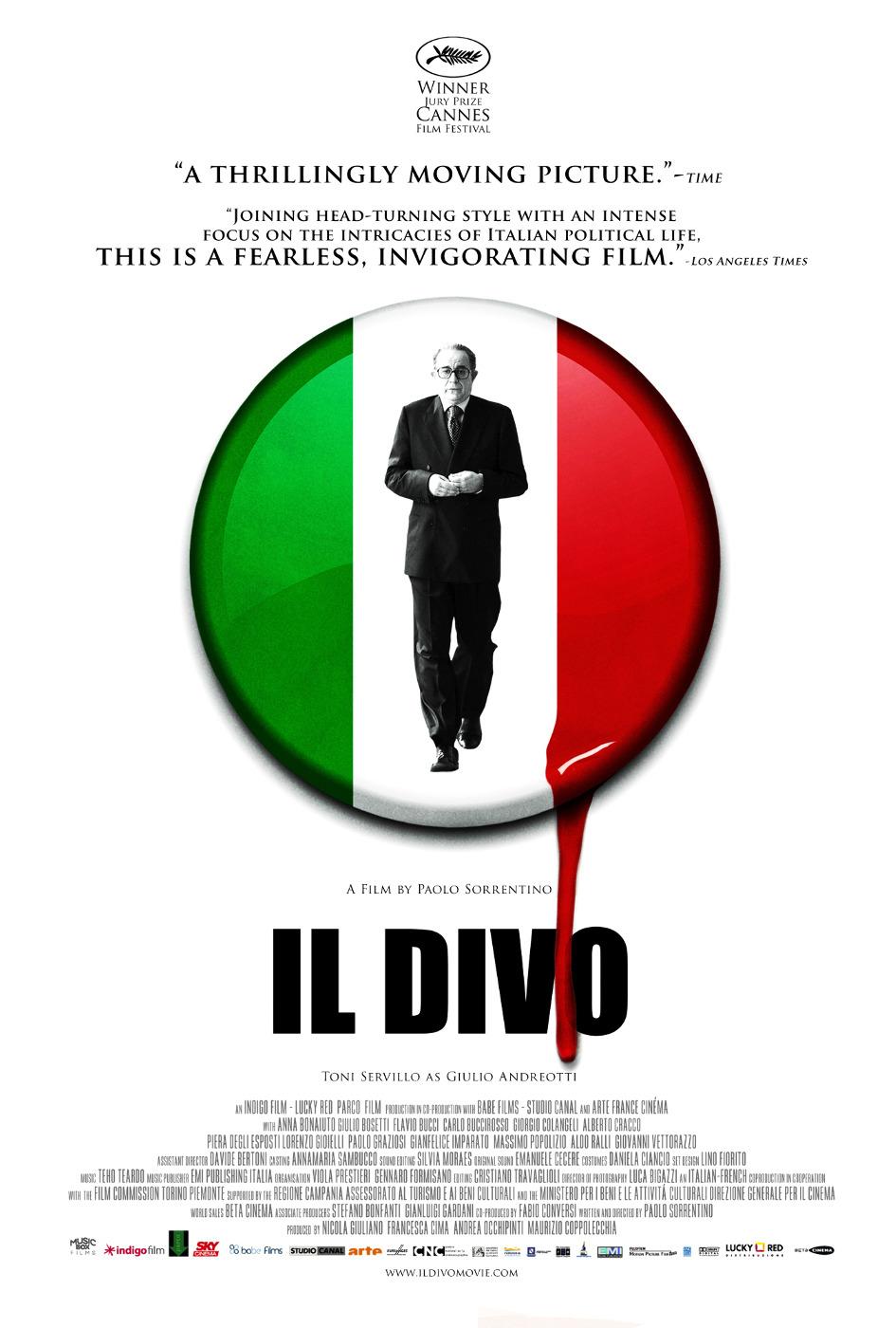 плакат фильма Изумительный