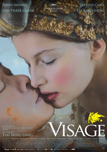 плакат фильма Лицо