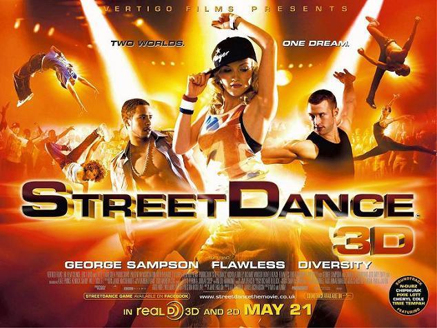 плакат фильма биллборды Уличные танцы 3D
