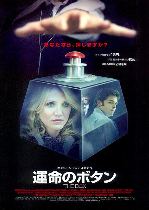 плакат фильма постер Посылка