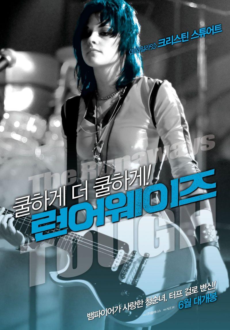 плакат фильма характер-постер Ранэуэйс*