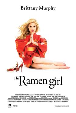 плакат фильма постер Суши Girl