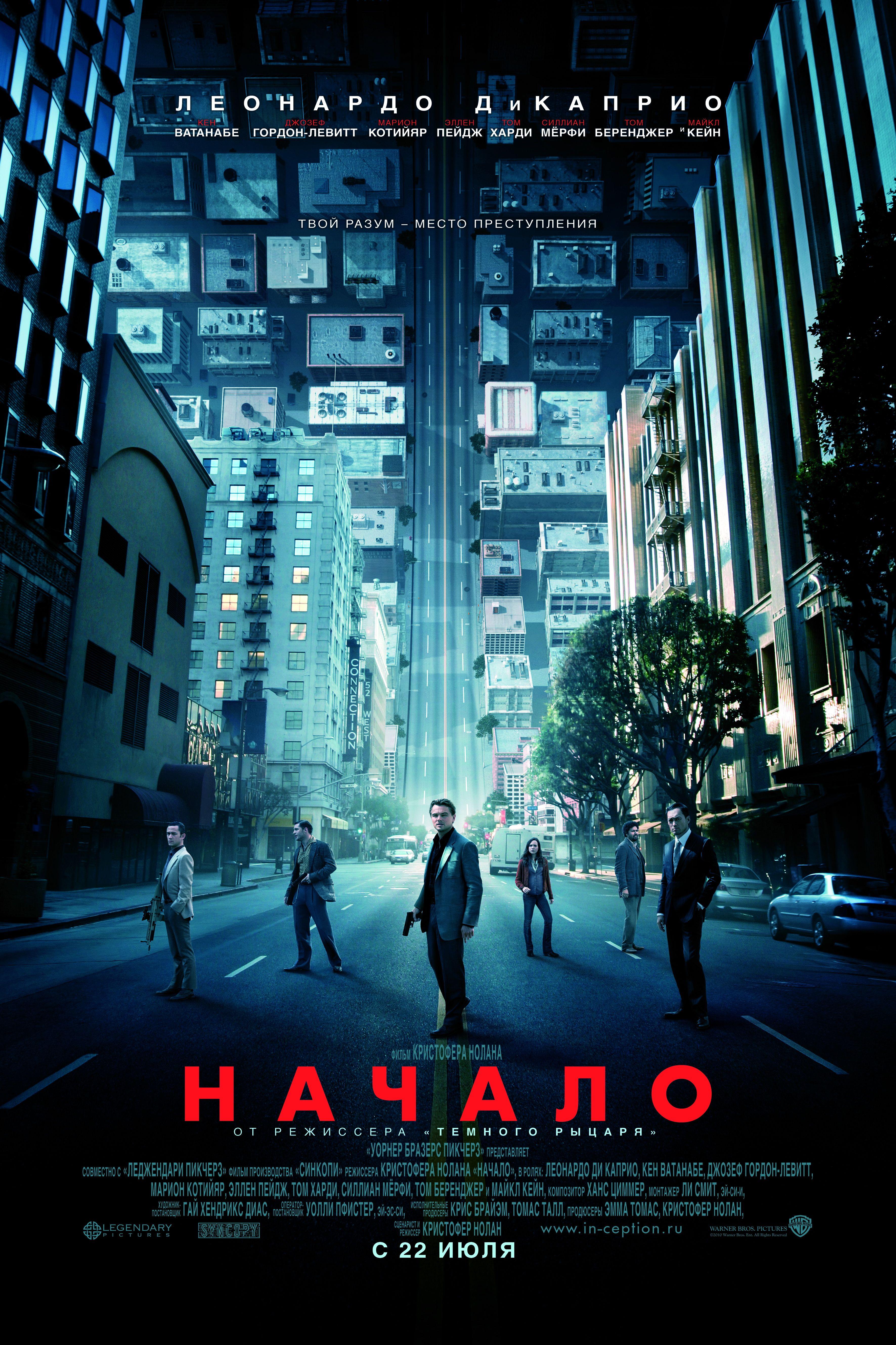 Design movie poster online free