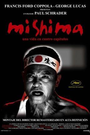 плакат фильма постер Мисима: Жизнь в четырёх главах