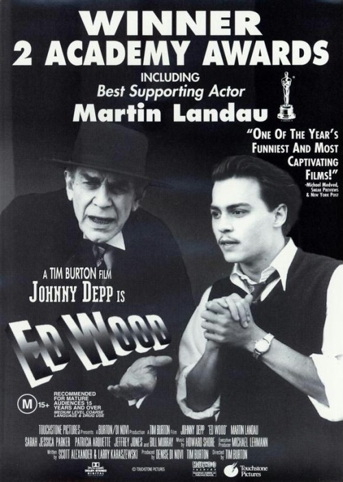 плакат фильма постер Эд Вуд