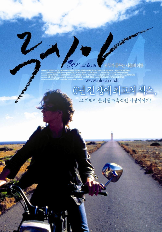 плакат фильма постер Люсия и секс