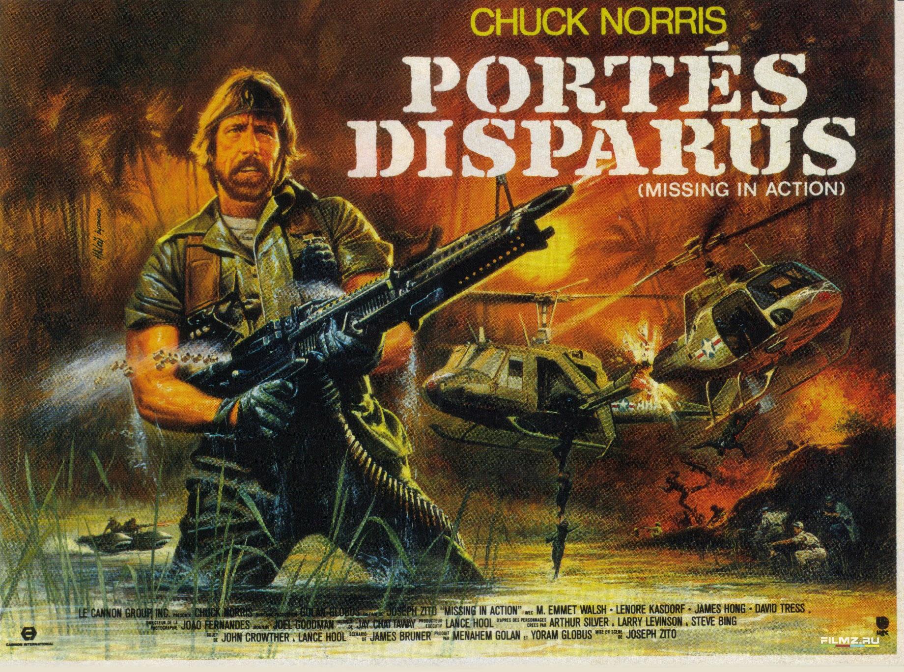 плакат фильма биллборды Пропавшие без вести