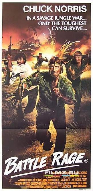 плакат фильма баннер Пропавшие без вести 2: Начало
