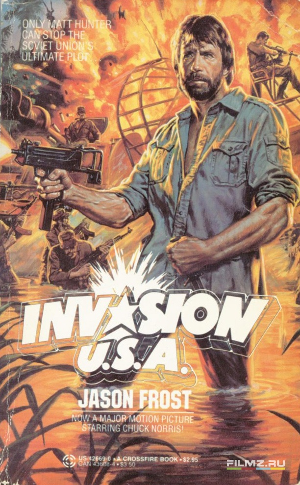 плакат фильма другие Вторжение в США