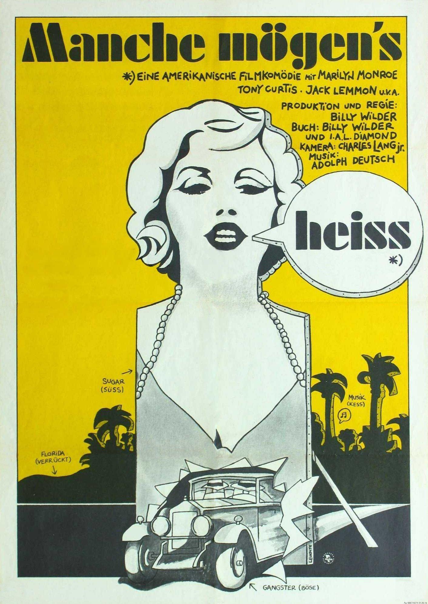 плакат фильма постер В джазе только девушки