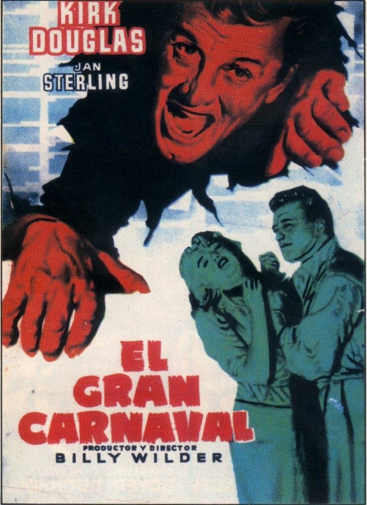 плакат фильма постер Туз в рукаве