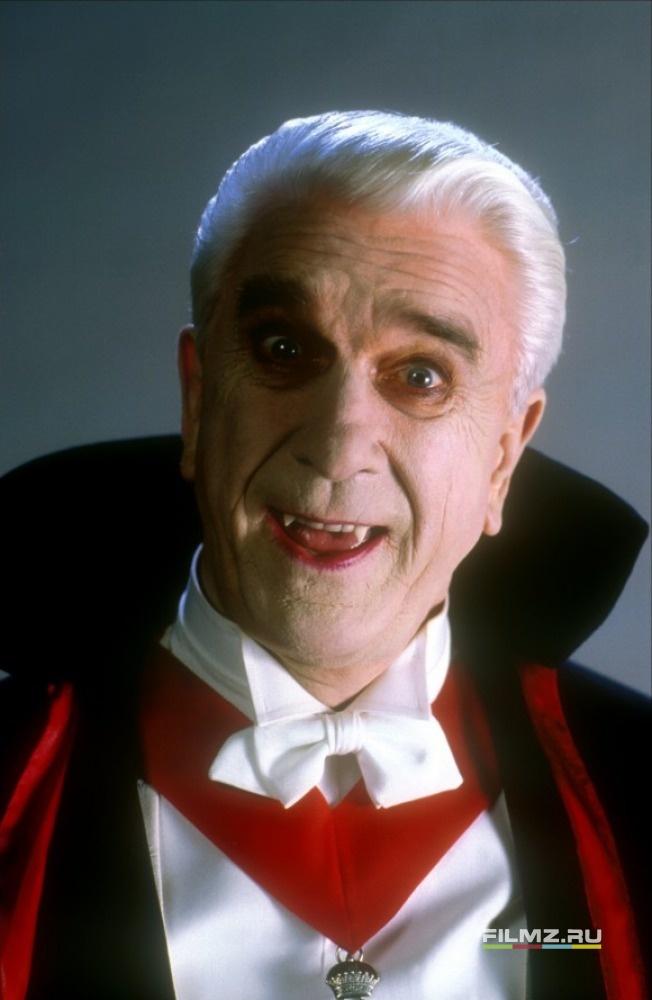 промо-слайды Дракула: мертвый, но довольный Лесли Нильсен,
