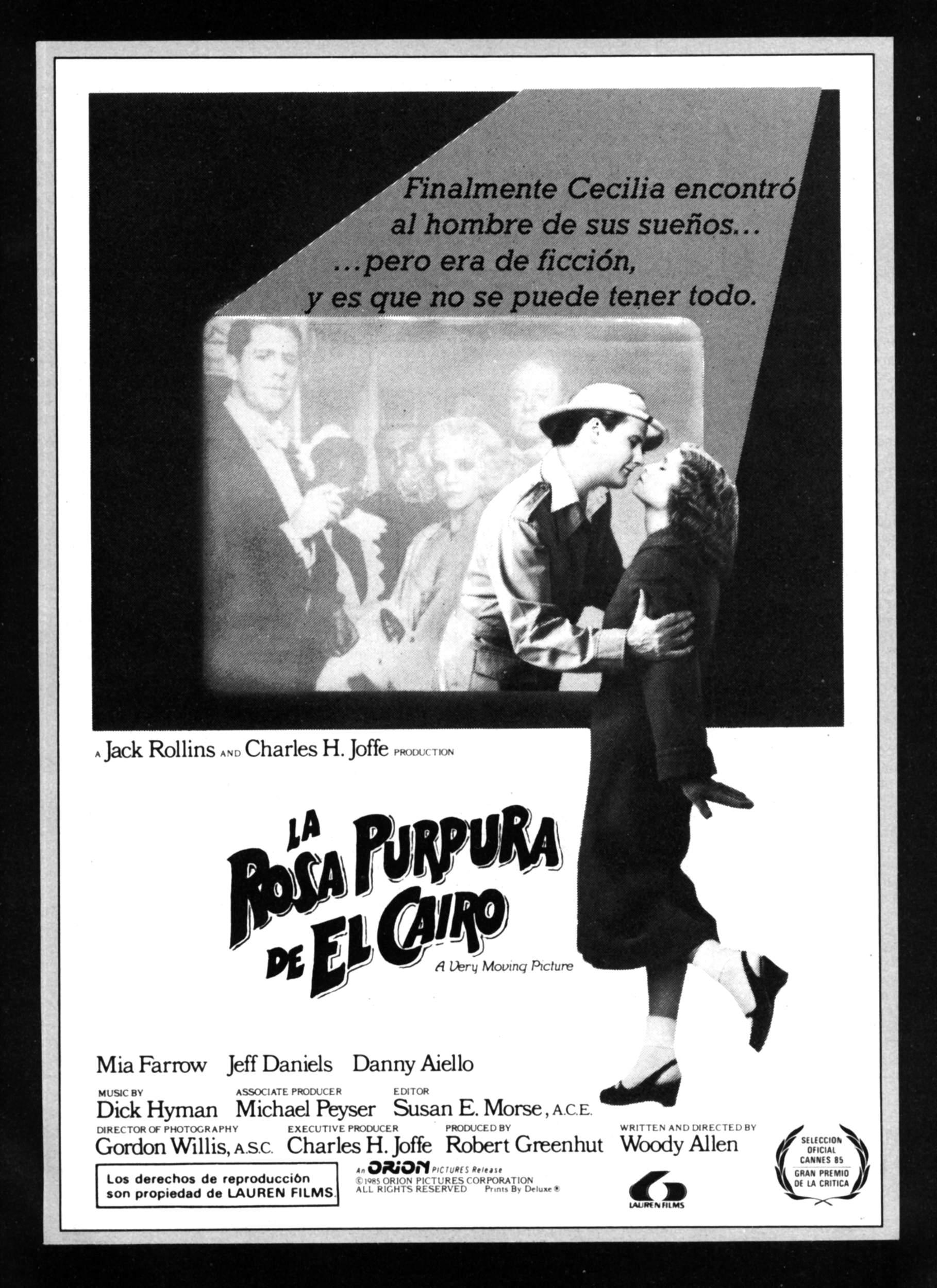 плакат фильма Пурпурная роза Каира