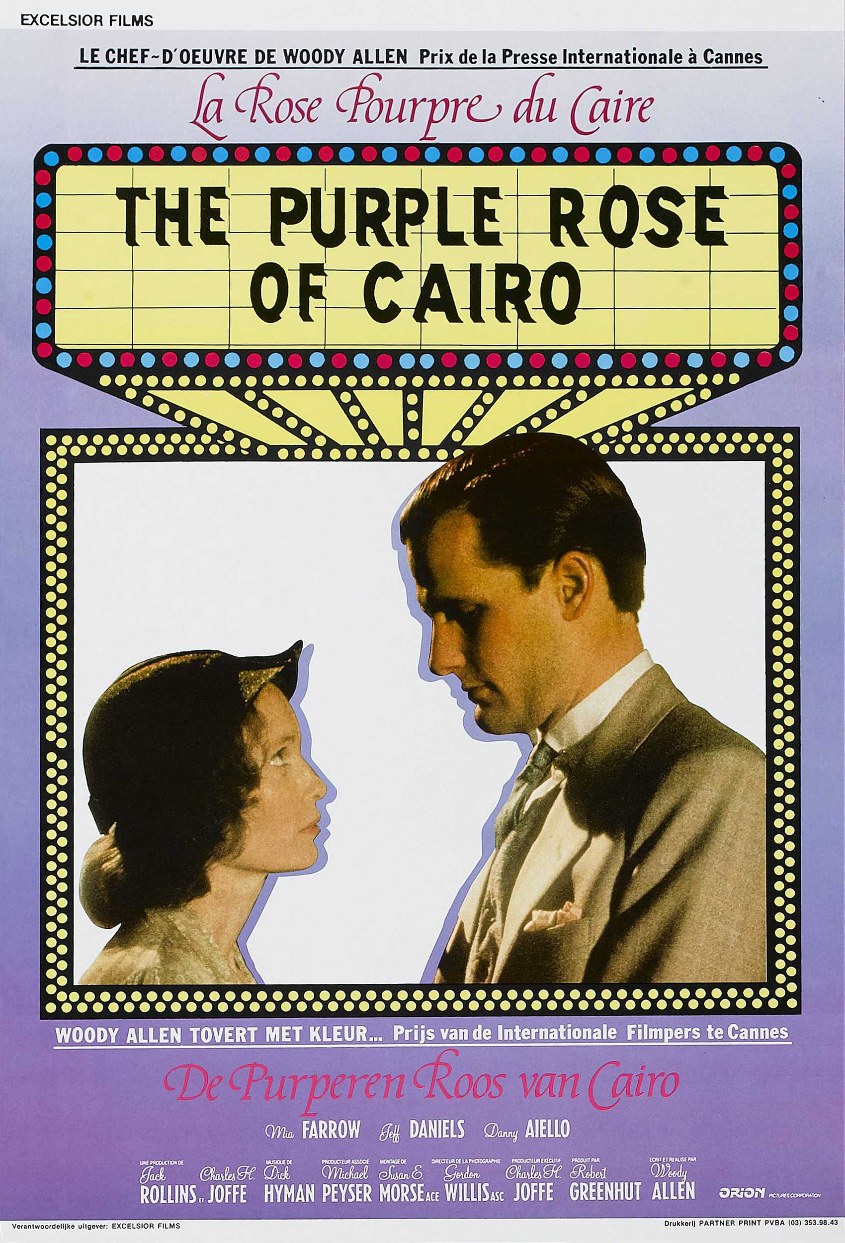 an analysis of the purple rose of cairo