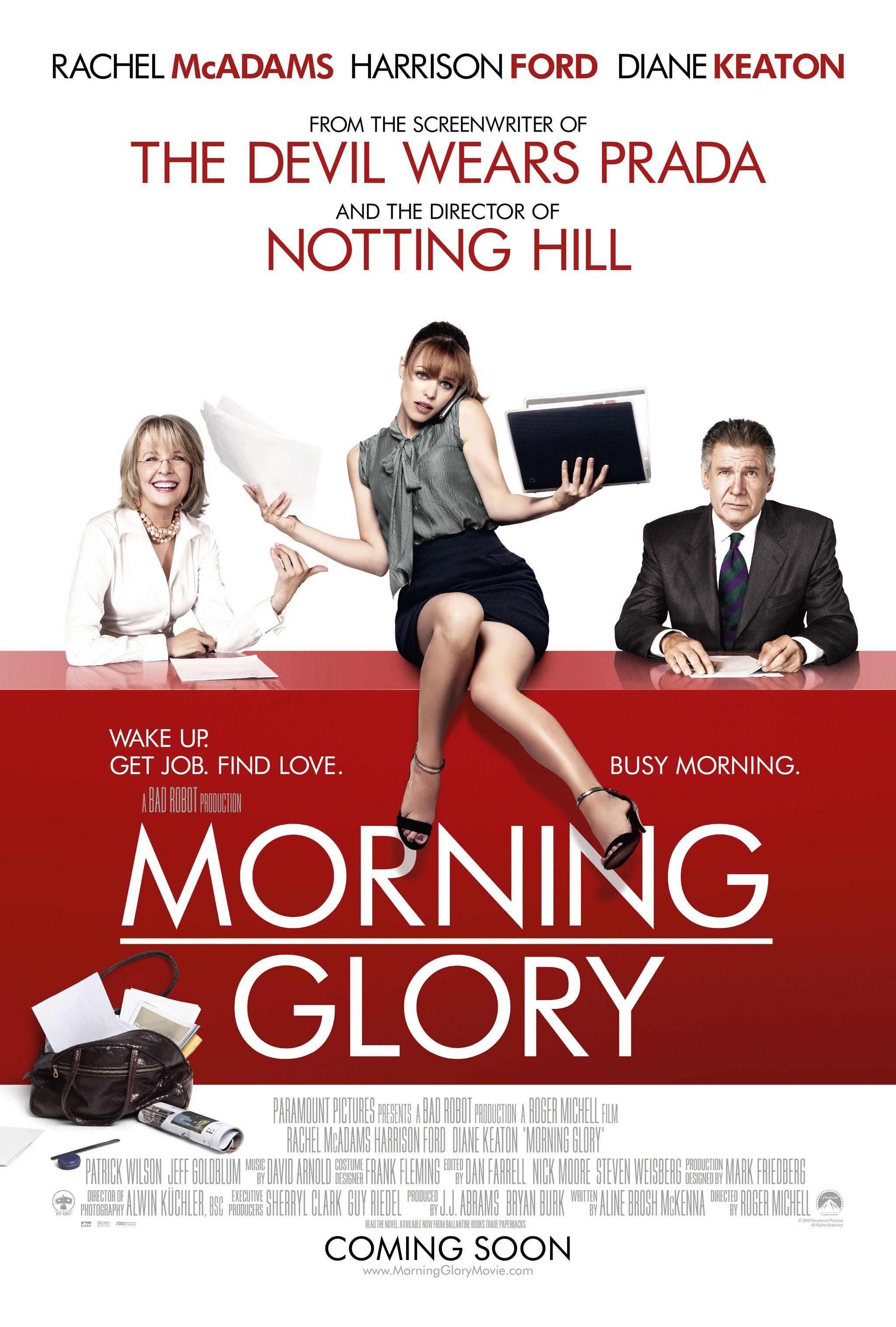плакат фильма постер Доброе утро