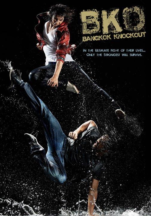 плакат фильма Бангкокский нокаут*