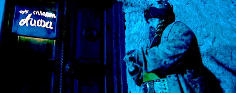 кадры из фильма Ходжа Насреддин: Игра начинается