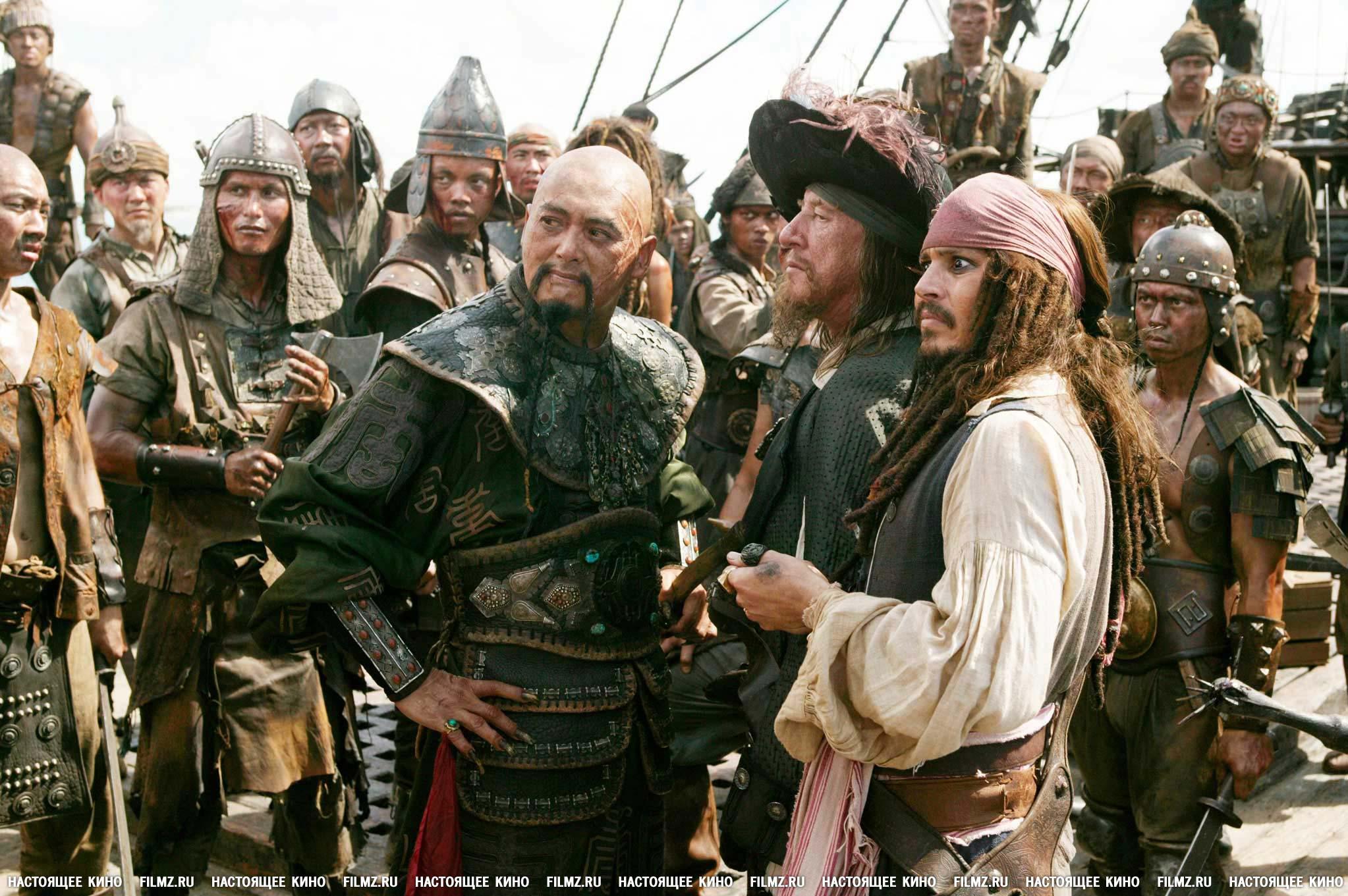 кадры из фильма Пираты Карибского моря: На краю света Джеффри Раш, Чоу Юнь-Фат, Джонни Депп,